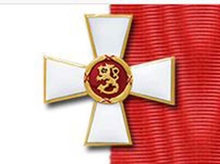 Presidentin Kunniamerkit